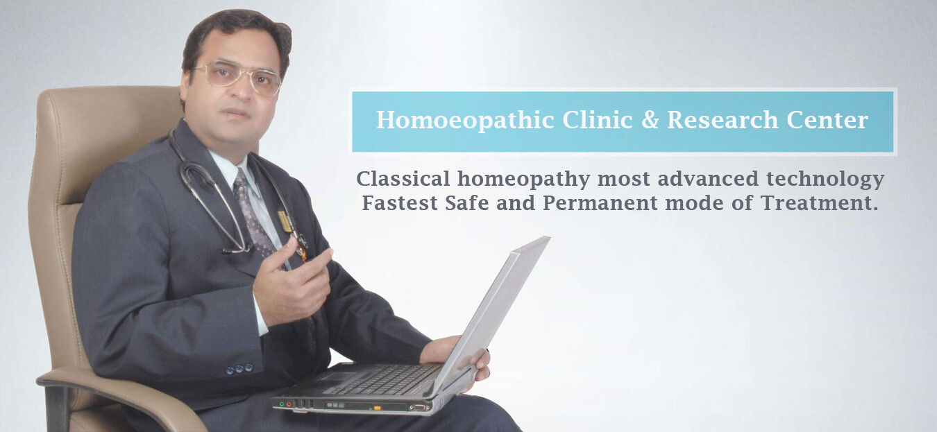 Utkarsh Homoeopathic Clinic & Research Center